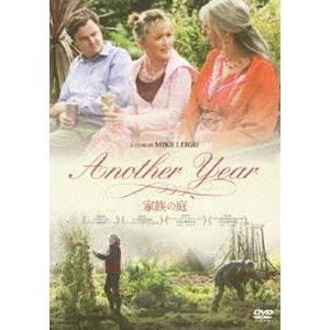 家族の庭 [DVD] starclub