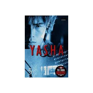 YASHA 夜叉5 [DVD]|starclub
