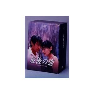 最後の恋 DVD-BOX [DVD]|starclub