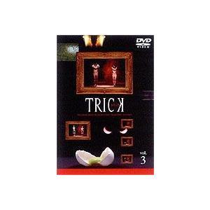 トリック TRICK 3 [DVD]|starclub