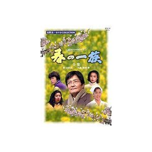 春の一族-全集- [DVD]|starclub