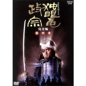 NHK大河ドラマ 独眼竜政宗 完全版 第四巻 [DVD]|starclub