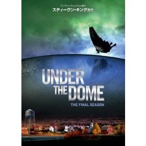 アンダー・ザ・ドーム ファイナル・シーズン DVD-BOX [DVD]|starclub