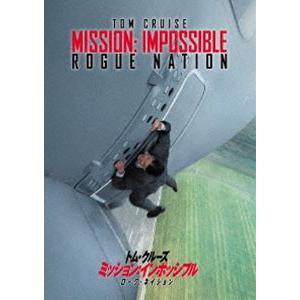 ミッション:インポッシブル/ローグ・ネイション [DVD]|starclub