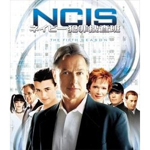 NCIS ネイビー犯罪捜査班 シーズン5<トク選BOX> [DVD] starclub