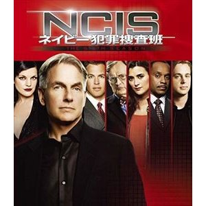 NCIS ネイビー犯罪捜査班 シーズン6<トク選BOX> [DVD] starclub