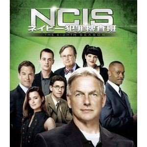NCIS ネイビー犯罪捜査班 シーズン8<トク選BOX> [DVD] starclub