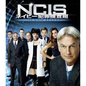 NCIS ネイビー犯罪捜査班 シーズン9<トク選BOX> [DVD] starclub