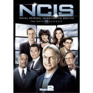 NCIS ネイビー犯罪捜査班 シーズン10 DVD-BOX Part2 [DVD] starclub