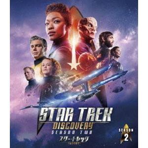 スター・トレック:ディスカバリー シーズン2<トク選BOX> [DVD]|starclub