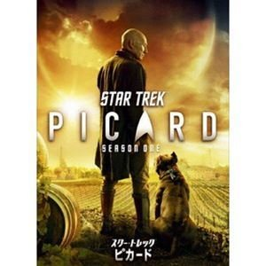 スター・トレック:ピカード DVD-BOX [DVD]|starclub