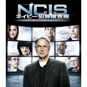 NCIS ネイビー犯罪捜査班 シーズン10<トク選BOX> [DVD] starclub