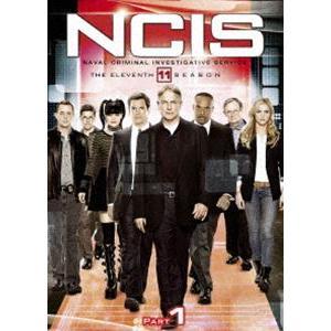 NCIS ネイビー犯罪捜査班 シーズン11 DVD-BOX Part1 [DVD] starclub