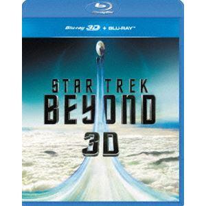 スター・トレック BEYOND 3Dブルーレイ+ブルーレイセット [Blu-ray] starclub
