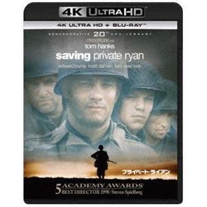 プライベート・ライアン[4K ULTRA HD+Blu-rayセット] [Ultra HD Blu-...