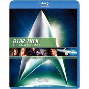 スター・トレックV 新たなる未知へ/リマスター版スペシャル・コレクターズ・エディション [Blu-ray]|starclub