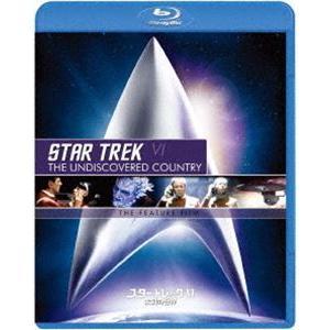 スター・トレックVI 未知の世界/リマスター版スペシャル・コレクターズ・エディション [Blu-ray]|starclub