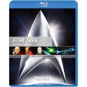 スター・トレックVII ジェネレーションズ/リマスター版スペシャル・コレクターズ・エディション [Blu-ray]|starclub