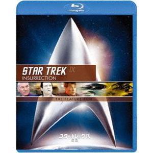 スター・トレックIX 叛乱/リマスター版スペシャル・コレクターズ・エディション [Blu-ray]|starclub