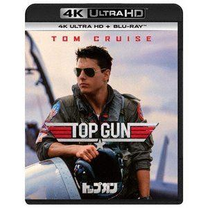 トップガン TV吹替初収録特別版 4K Ultra HD+ブルーレイ<初回限定生産> [Ultra HD Blu-ray]|starclub
