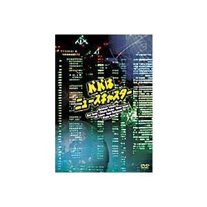 パパはニュースキャスター DVD-BOX [DVD]|starclub
