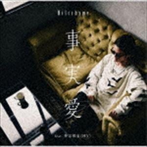 Hilcrhyme / 事実愛 feat. 仲宗根泉 (HY)(初回限定盤/CD+DVD) [CD]|starclub
