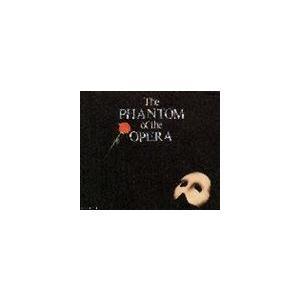 劇団四季ミュージカルオーケストラ / 劇団四季ロングラン・キャスト オペラ座の怪人 [CD]|starclub