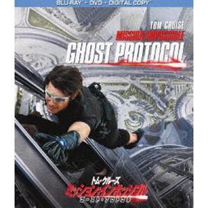 ミッション:インポッシブル/ゴースト・プロトコル ブルーレイ+DVDセット [Blu-ray]|starclub