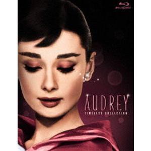 オードリー・ヘプバーン ブルーレイ・タイムレス・コレクション [Blu-ray]|starclub