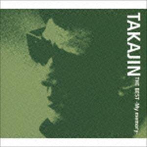 やしきたかじん / TAKAJIN THE BEST -My memory-(期間限定特別プライス盤) [CD] starclub