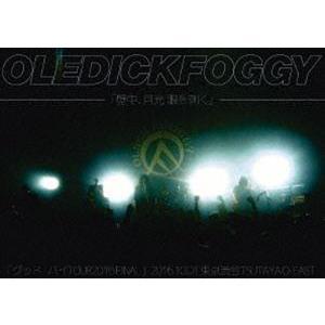 OLEDICKFOGGY/壁中、月光 眼を剥く ...の商品画像