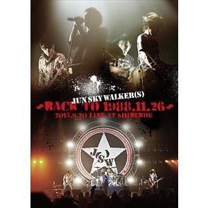 JUN SKY WALKER(S) 〜Back to 1988.11.26〜2015.9.20 Live at SHIBUKOU [DVD]|starclub