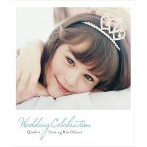 Q;indivi starring Rin Oikawa / Wedding Celebration [CD]