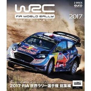 2017 FIA 世界ラリー選手権 総集編 [Blu-ray]