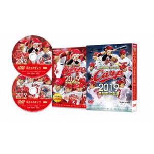 CARP2019熱き闘いの記録 〜頂きをめざして〜【DVD】 [DVD] starclub