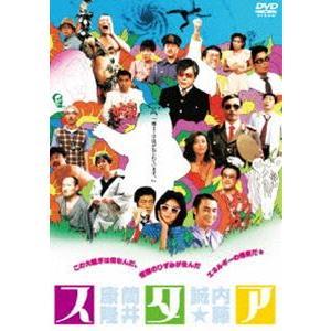 スタア [DVD]|starclub