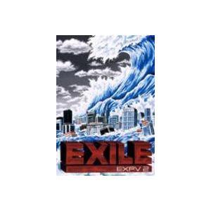 EXILE/EXPV 2 [DVD]|starclub