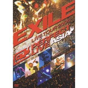 "EXILE/EXILE LIVE TOUR 2005 PERFECT LIVE ""ASIA"" [DVD]|starclub"