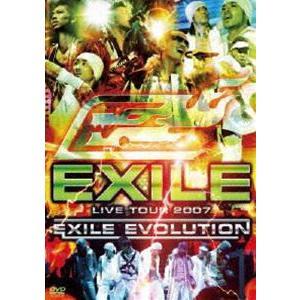 EXILE/EXILE LIVE TOUR 2007 EXILE EVOLUTION(2枚組) [DVD]|starclub