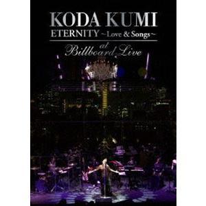 """倖田來未/KODA KUMI """"ETERNITY 〜Love & Songs〜""""at Billboard Live [DVD] starclub"""