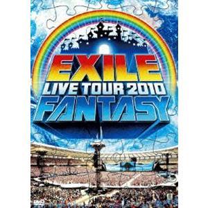 EXILE/EXILE LIVE TOUR 2010 FANTASY(3枚組) [DVD]|starclub