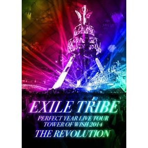 EXILE TRIBE/EXILE TRIBE PERFECT YEAR LIVE TOUR TOWER OF WISH 2014 〜THE REVOLUTION〜【初回生産限定 超豪華盤/DVD5枚組】 [DVD]|starclub