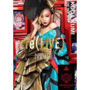 倖田來未/KODA KUMI LIVE TOUR 2019 re(LIVE)-JAPONESQUE- [DVD] starclub