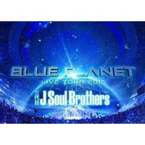 三代目 J Soul Brothers LIVE TOUR 2015「BLUE PLANET」(通常盤) [DVD]|starclub