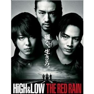 HiGH&LOW THE RED RAIN<豪華盤> [DVD] starclub