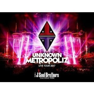 "三代目 J Soul Brothers LIVE TOUR 2017""UNKNOWN METROPOLIZ""(通常盤) [DVD]|starclub"