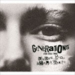 GENERATIONS from EXILE ...の関連商品4