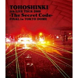 東方神起/4th LIVE TOUR 2009-The Secret Code-FINAL in TOKYO DOME(Blu-ray)