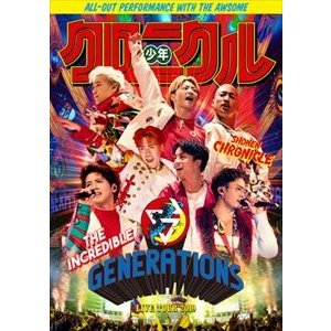 "GENERATIONS from EXILE TRIBE/GENERATIONS LIVE TOUR 2019""少年クロニクル""(初回生産限定盤) [Blu-ray]