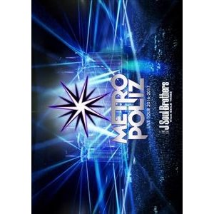 "三代目 J Soul Brothers LIVE TOUR 2016-2017 ""METROPOLIZ""(通常版) [Blu-ray]|starclub"